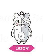 Dangan Ronpa Shirokuma Another Episode Rubber Phone Strap Vol. 1 NEW