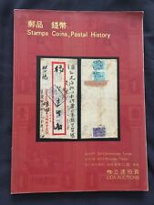 CATALOGUE CHINOIS ENCHERES TIMBRE ENVELOPPE CHINESE AUCTION STAMP COVER