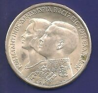 GREECE  30 Drachme 1964 Silver VERY GOOD PRICE!!!!! EXTRA FINE