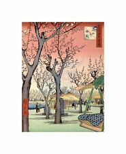 Painting Japanese Woodblock Cherry Blossom Tree Park Art Canvas Print