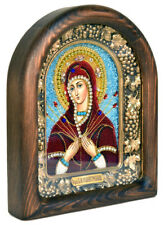 Theotokos of the Seven Sorrows Beaded Orthodox Icon from Diveyevo Convent