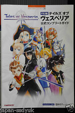 JAPAN Tales of Vesperia PlayStation 3 Official Complete Guide