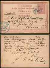 Serbia/Turkey Offices 1896 20pa card/rare Uskub SEAL