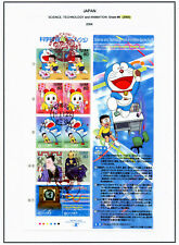 Japan 2900 Used (FD cancel), 2004 Science, Tech. and Animation Souvenir Sheet
