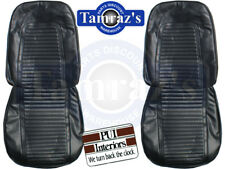 1969 Camaro Standard Front Seat Upholstery Covers Black