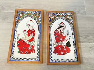 VTG Wood Tile Wall Art Brass Man & Woman From Turkey Red Blue Middle Eastern
