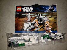 Lego Star Wars Clone Trooper BARC Speeder Bike Only (No Minifig No Box) 7913 NEW