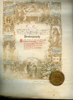 1883 Confirmation Certificate - Oswego, New York - DESENS Family (Wilhelm)