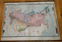 Beautiful Vintage Russia USSR CCCP Soil Types wall map school Denoyer geology
