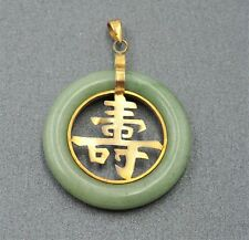 Womens Mens Aventurine Quartz Gold Plated Donut Pendant Fine Gemstone Jewellery