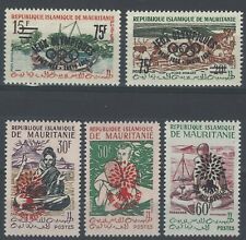 Mauritania, Refugee & Olympics overprints, Mint LH , Cat Val $28