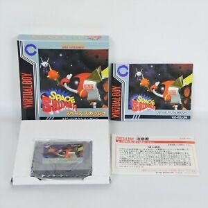 Space Squash comme Neuf Virtuel Boy Nintendo 1427 Vb