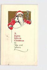 ANTIQUE POSTCARD CHRISTMAS SANTA MARIONETTE ART NOUVEAU
