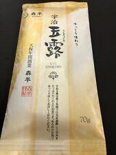 Morihan Uji Gyokuro 70g Japanese Green Tea Leaf Kyoto MADE IN JAPAN