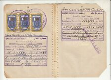 1969 QATAR 10 DIRHAM THREE REVENUE STAMPS ON VISA PAGE.