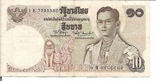 THAILAND, 10 BAHT, ND(1969-78)