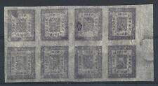 Nepal 1886 Sc# 8-black natural paper inclusions block 8 MNH maybe Forgery