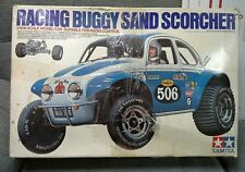 Vintage Tamiya Sand Scorcher Box RC Buggy 1979 EMPTY