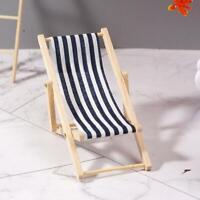1/12 Mini Dollhouse Miniature Garden Beach Folding Deck Chair Blue Stripes