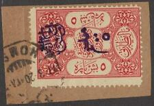 "SYRIA-ARAB KINGDOM 1920 ""HOMS"" OCTANONAL CANCEL C&W #73 (RARITY 20) 5 MILLEMEMES"