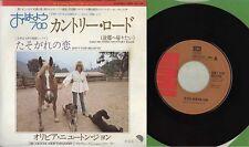 "OLIVIA NEWTON JOHN-Take Me Home Country Roads Japan 7""single"