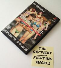 PROMO ps2 THE CATFIGHT FIGHTING ANGELS simple 2000 vol 55 japan complet jap