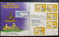 1963 Singapore Malaya First Day Cover FDC To England Sultan Idris shah