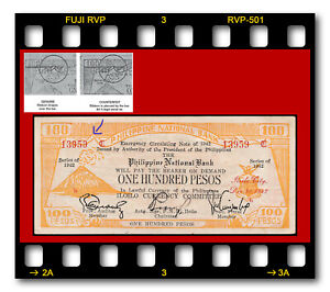 PHILIPPINES PROVINCE ILOILO 1942 S322x1 100 PESOS COUNTERFEIT EMERGENCY BANKNOTE