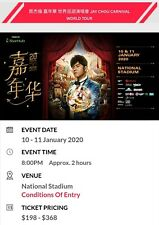 Jay Chou Concert Tickets (Singapore)