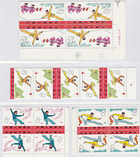 CHINA-STAMPS..06.1975..{T7 Martial arts 6-1,3,4,6 }..FINE..Unused