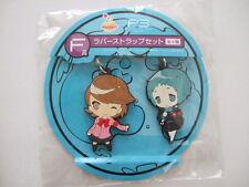 Yukari Takeba Fuka Yamagishi Rubber Strap Key Chain Happy kuji Persona 3 Movie