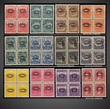 1897  EL SALVADOR POSTAGE OFFICIAL BLOCK OF 4 MNH SCT. O82,O85 ,O86,O90,O91 +++