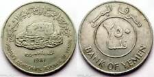 YEMEN DEMOCRATIC (SOUTH ARABIA) 8 COIN SET, 1 TO 250 FILS, FREE US SHIPPING