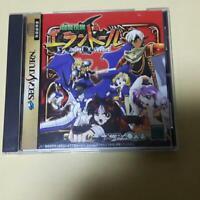 ELAN DOREE Sega Saturn disk video games used