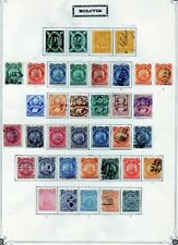 Bolivia excellent collection of early material sets,singles 1800's-1920's MH&Use