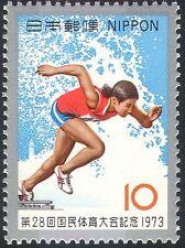 Japón 1973 Correr/Deportes/Encuentro Nacional de Atletismo/Faro/Wave 1v (n25643)