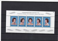 new zealand commemoration mint never hinged stamps ref 16407