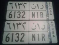 Condor TV Show Production Used Saudi Arabia Prop License Plate Set (07)