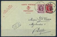 Belgio 1924 Mi. P88 Intero postale 100% Usato, 45 C Delft