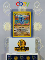 Pupitar 45/75 1st Edition NM Near Mint Neo Discovery Non-Holo Pokemon Card