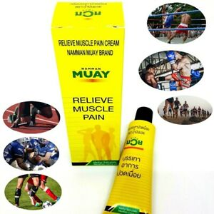100g Nammun Muay Thai Boxing Massage Cream Muscular Pain Relief Sports Athlete
