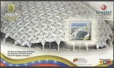 Venezuela 2007 Intelligence Service/Law/Order/Buildings/Architecture m/s n35048