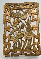 Antique Oriental Carved Wood Gilt Fragment