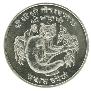 Nepal - Silver (.500) 50 Rupees Coin - 'Red Panda' - 1974 - UNC