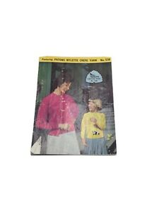 Vintage Patons Knitting Book No.538