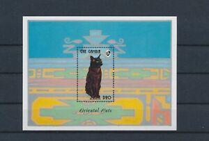 LO04385 Gambia pets animals cats good sheet MNH