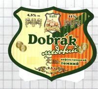 UKRAINE Micro,Dobryak,Khmelnytskyi DOBRAK Temnyi beer label C2241 097