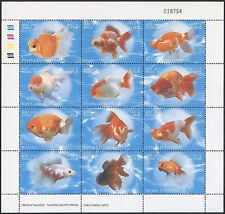LAOS N°1465/1476** feuillet Poissons rouges, 2002 Goldfish 12v sheet Sc#1555 MNH