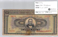 BILLET GRECE - 1000 DRACHMES - 4.11.1926