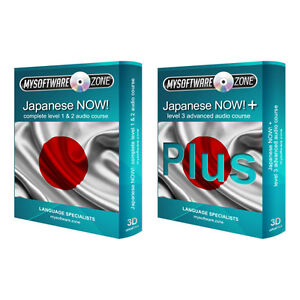 Learn to Speak Japanese Language Fluently Value Pack Course Bundle Level 1 2 & 3